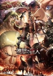 L'Attaque des Titans (Shingeki no Kyojin) series tv