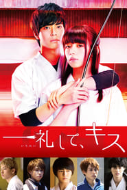 View Make a Bow and Kiss (2017) Movie poster on Ganool