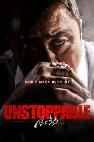View Unstoppable (2018) Movie poster on Ganool