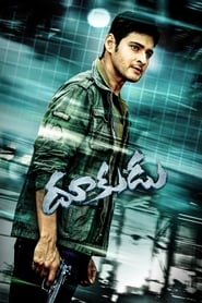 View Dookudu (2011) Movie poster on Ganool