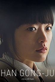 View Han Gong-ju (2014) Movie poster on Ganool