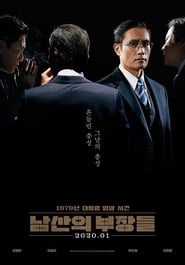 View The Man Standing Next (2020) Movie poster on 123movies