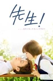 View My Teacher (2017) Movie poster on INDOXX1