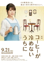 View Cafe Funiculi Funicula (2018) Movie poster on Ganool