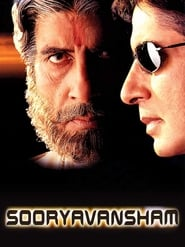 View Sooryavansham (1999) Movie poster on SoapGate