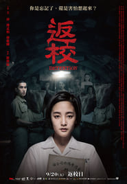 View Detention (2019) Movie poster on 123movies