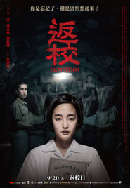 View Detention (2019) Movie poster on Fmovies