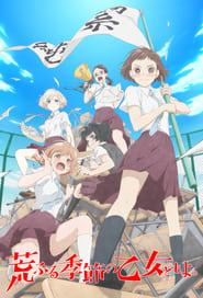 Araburu Kisetsu no Otome-domo yo series tv