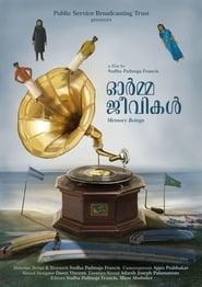 Ormajeevikal (Memory Beings) series tv