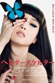 View Helter Skelter (2012) Movie poster on 123movies