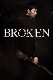 View Broken (2014) Movie poster on INDOXX1