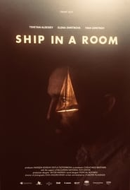 Ship in a Room