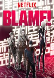 Poster Movie Blame! 2017