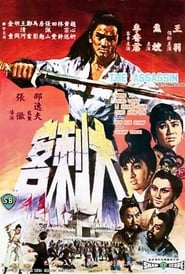 View The Assassin (1967) Movie poster on 123movies