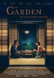 View The Garden of Evening Mists (2019) Movie poster on Fmovies