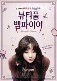 View Beautiful Vampire (2018) Movie poster on Ganool