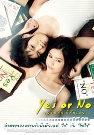 View Yes or No (2010) Movie poster on Ganool