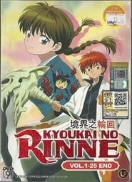 Serie streaming | voir Kyoukai No Rinne en streaming | HD-serie