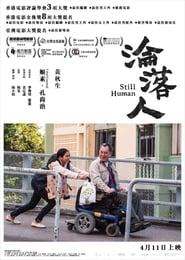 Still Human (2018) Movie poster on Ganool