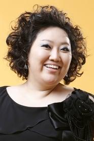 Park Jun-myun Beautiful Vampire
