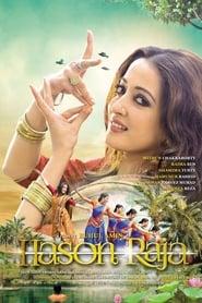Hason Raja series tv