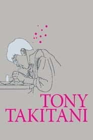 View Tony Takitani (2005) Movie poster on Ganool