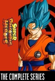 Super Dragon Ball Heroes series tv