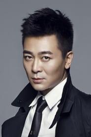 Wu Yue Image
