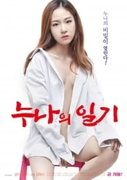 View Sister's Diary (2020) Movie poster on Fmovies