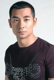 Vincent Zhao Kung Fu League