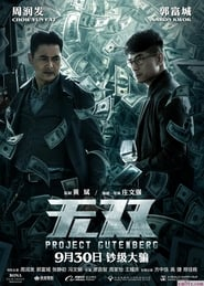 View Project Gutenberg (2018) Movie poster on cokeandpopcorn