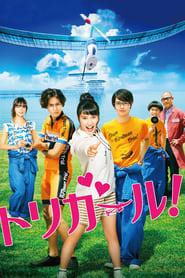 View Tori Girl! (2017) Movie poster on cokeandpopcorn