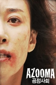 View Azooma (2013) Movie poster on Ganool