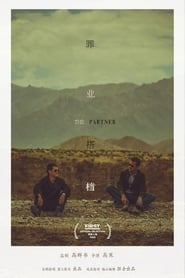 The Partner series tv