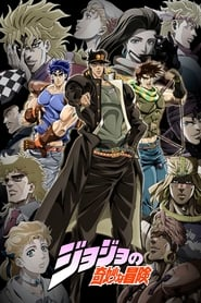 JoJo's Bizarre Adventure series tv