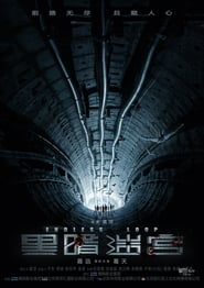 View Endless Loop (2018) Movie poster on INDOXXI