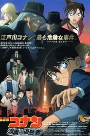 View Detective Conan: The Raven Chaser (2009) Movie poster on Ganool123