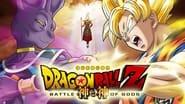Dragon Ball Z - Battle of Gods wallpaper