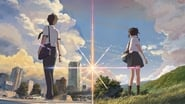 Your Name. wallpaper