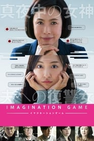 Imagination Game (2018) Movie poster on Ganool