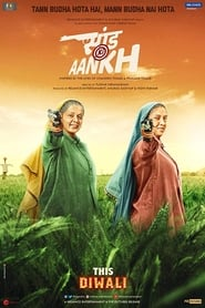 View Saand Ki Aankh (2019) Movie poster on INDOXX1