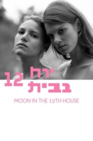 View Moon in the 12th House (2016) Movie poster on Ganool