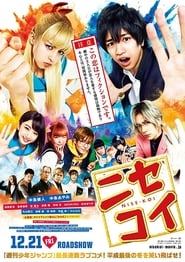Nisekoi: False Love (2018) Movie poster on Ganool