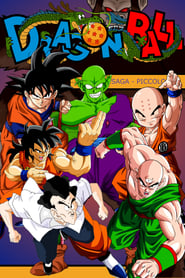 Dragon Ball series tv