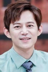 He Jiong The Trough