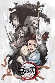 Demon Slayer : Kimetsu no Yaiba series tv