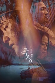 Poster Movie The Wailing 2016