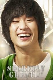 View Secretly, Greatly (2013) Movie poster on Ganool