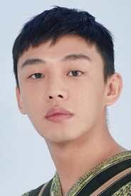 Yoo Ah-in Burning