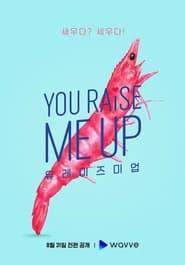 Serie streaming | voir You Raise Me Up en streaming | HD-serie